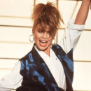 Paula Abdul Forever your girl